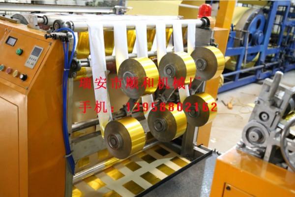 铝箔复合机迷信纸设备生产试机视频